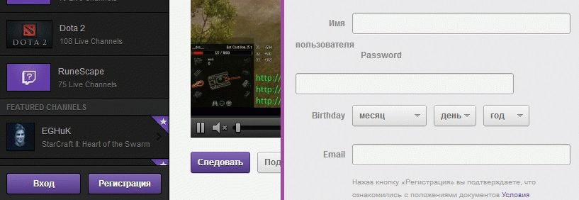 World of tanks как сделать твинк