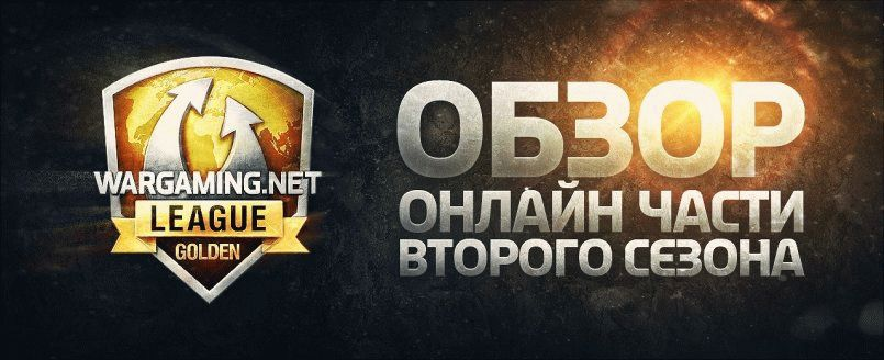 Матчи WGL GS  2 Season 2014 Round 10
