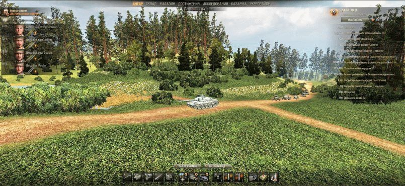 Лесной ангар для World of Tanks