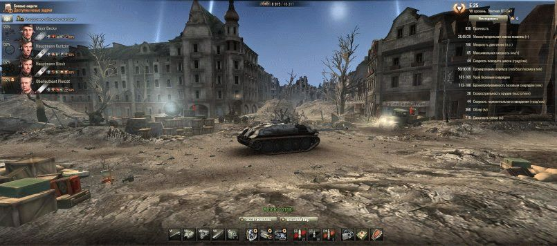 Торжественный ангар «9 мая» для World of Tanks 0.9.13