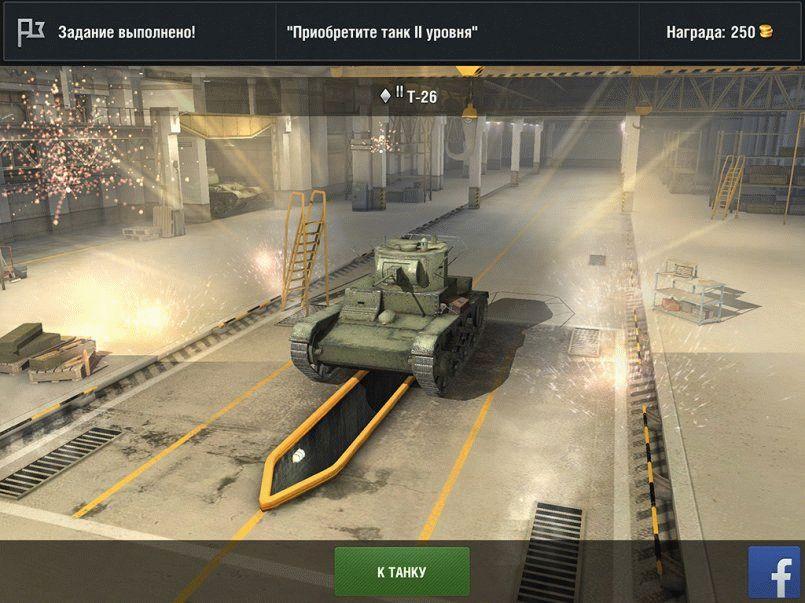 world of tanks где можно достать пин коды на бонус