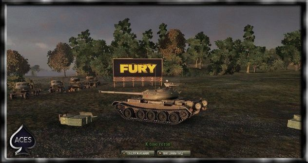 "Ангар  ""Fury"" для World of Tanks 0.9.13"