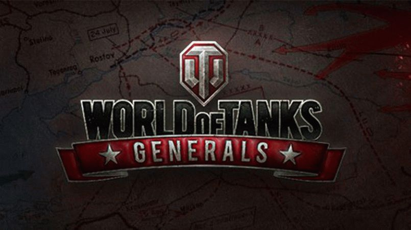 World of Tanks Generals. Обновление 0.5.2