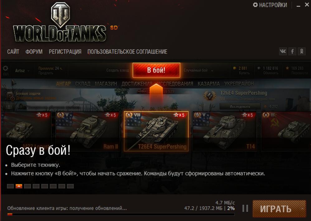 Скачать супер тест world of tanks скачать.