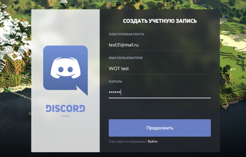 1458059369_discord-4.png