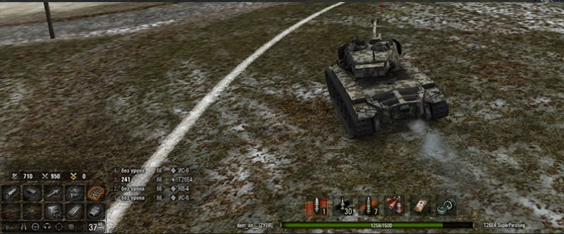 Мини дамаг панель от Andre_V для World of Tanks 0.9.21.0.3