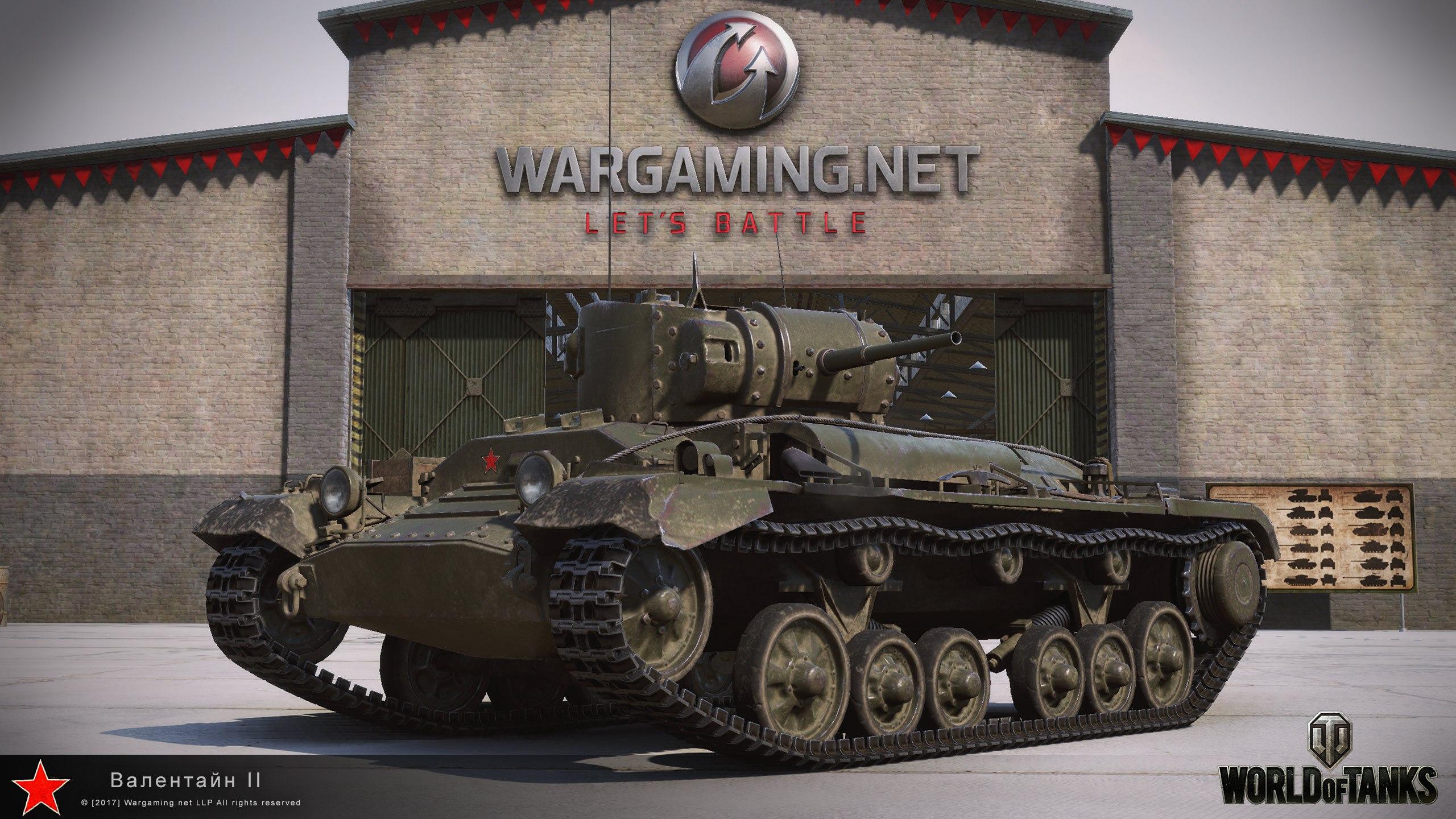 world of tanks valentine